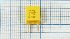 Керамические резонаторы 470кГц с двумя выводами, пкер 470 \C07x4x09P2\\\/- 20~80C\ZTB470E\(CQ ZTB470E)