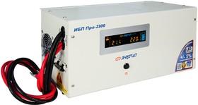 Фото 1/9 Инвертор (преобразователь напряжения) Энергия ИБП Pro 2300
