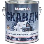 АКВАТЕКС -СКАНДИ ФЬОРД 2,5 Л 4 202915