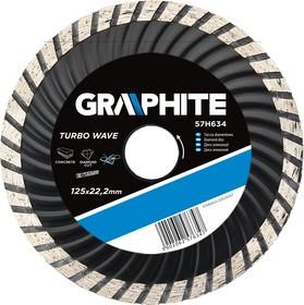 57H634, Диск алмазный, 125 х 22.2 мм, turbo wave (57H634)