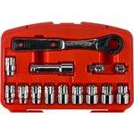 Набор головок со сквозным отверстием 10-19мм в кейсе 14 предметов JTC-3439
