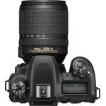 """Фото 3/5 Зеркальный Фотоаппарат Nikon D7500 черный 20.9Mpix 18-140mm f/3.5-5.6G VR 3.15"""" 4K 4K SDXC Li-ion"""