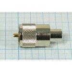 Фото 3/3 Штекер UHF на кабель RG8X, накручивающийся на кабель, № 1589 шт UHF\RG8X\\вкруч