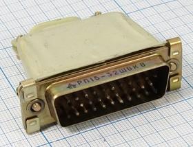 Прямоугольный соединитель штекер, 32P, 32 контакта, на кабель, с кожухом, РП15-32ШКВ