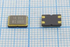 кварцевый резонатор 14.85МГц в корпусе SMD 7x5мм, нагрузка 12пФ, 14850 \SMD07050C4\12\ 20\ /-20~70C\MQ[MEC]\1Г