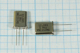 Фото 1/4 кварцевый резонатор 12.083МГц в корпусе HC49U, расширенный интервал -40~+70C, 12083 \HC49U\S\ 15\ 30/-40~70C\РПК01МД-6ВС\1Г