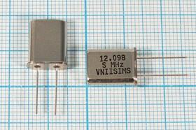 Фото 1/4 кварцевый резонатор 12.098МГц в корпусе HC49U, расширенный интервал -40~+70C, 12098 \HC49U\S\ 15\ 30/-40~70C\РПК01МД-6ВС\1Г