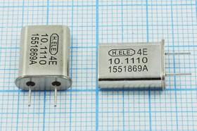 Фото 1/4 кварцевый резонатор 10.111МГц в корпусе HC49U, без нагрузки, вывода 4мм, 10111 \HC49U\S\\\HC- 49U[H.ELE]\1Г 4мм (H.ELE)