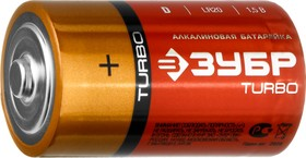"59217-2C, Батарейка Зубр ""TURBO"" щелочная (алкалиновая), тип D, 1,5В, 2шт на карточке"