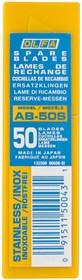 Фото 1/2 OL-AB-50S, Лезвия OLFA сегментированные из нержавеющей стали, 9х80х0,38мм, 13 сегментов, 50шт