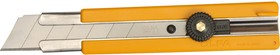 OL-H-1, Нож OLFA с выдвижным лезвием, с резиновыми накладками, 25мм