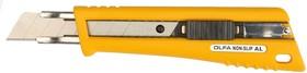 OL-NL-AL, Нож OLFA с выдвижным лезвием, со специльным покрытием, автофиксатор, 18мм