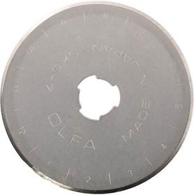 OL-RB45-1, Лезвие OLFA круглое для RTY-2/G,45-C, 45х0,3мм, 1шт