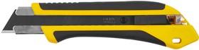 """OL-XH-AL, Нож OLFA """"AUTOLOCK"""" с выдвижным лезвием, двухкомпонентный корпус, 25мм"""