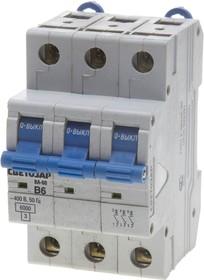 """SV-49053-06-B, Выключатель автоматический СВЕТОЗАР 3-полюсный, 6 A, """"B"""", откл. сп. 6 кА, 400 В"""