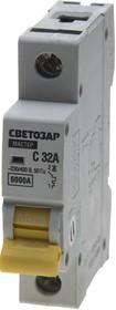 """SV-49061-32-C, Выключатель автоматический СВЕТОЗАР 1-полюсный, 32 A, """"C"""", откл. сп. 6 кА, 230 / 400 В"""