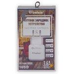 BS1408, Сетевое зарядное устройство быстрая зарядка,Quick Charge QC 3.0,1 USB ...