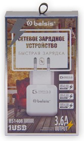 Фото 1/2 BS1408, Сетевое зарядное устройство быстрая зарядка,Quick Charge QC 3.0,1 USB 3,6 A, белый