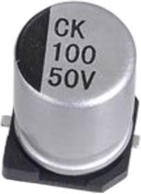 ECAP SMD, 100 мкФ, 35 В, 105°C, 20% 6.3x7.7мм, Конденсатор электролитический алюминиевый SMD