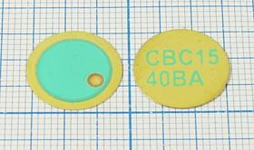 Пьезоэлектрическая диафрагма на бронзовой основе 15x0.23мм и защитой от окисления, защита пб 15x0,23\\D\ 4,0\2C\CBC1540BA\(CBC) DAE YOUNG