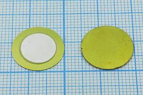 Пьезоэлектрическая диафрагма на бронзовой основе диаметром 15мм и толщиной 0.45мм, пб 15x0,45\\D\10\ 2C\XZ15B-10E\