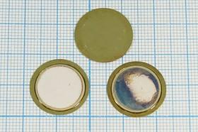 Пьезоэлектрическая диафрагма на бронзовой основе диаметром 18мм и толщиной 0.4мм, со следами окисления, пб 18x0,40\\D\\2C\\