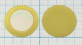 Пьезоэлектрическая диафрагма на бронзовой основе диаметром 20мм и толщиной 0.2мм, пб 20x0,20\\D\ 3,5\2C\FT-20T-3,5A1\KEPO