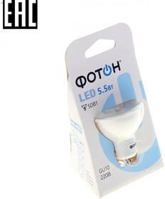 Лампа светодиодная ФОТОН LED MR16 220V 5,5 W GU10 3000K (22062)