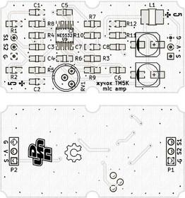 Печатная плата TM5K, Печатная плата с разводкой, FR4 50.8х25.4мм (1.5мм, 18мкм)