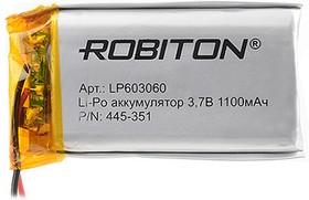 Фото 1/2 LP603060, Аккумулятор литий-полимерный (Li-Pol) 1100мАч 3.7В, с защитой