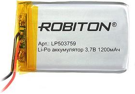 Фото 1/2 LP503759, Аккумулятор литий-полимерный (Li-Pol) 1200мАч 3.7В, с защитой
