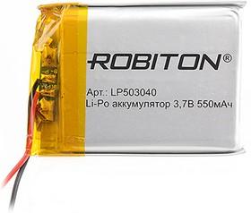 LP503040, Аккумулятор литий-полимерный (Li-Pol) 550мАч 3.7В, с защитой