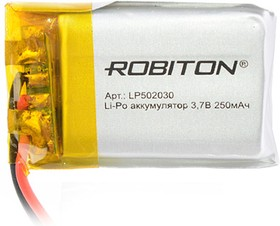 LP502030, Аккумулятор литий-полимерный (Li-Pol) 250мАч 3.7В, с защитой