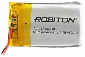 LP502540, Аккумулятор литий-полимерный (Li-Pol) 450мАч 3.7В, с защитой | купить в розницу и оптом