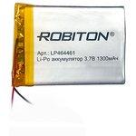 LP464461, Аккумулятор литий-полимерный (Li-Pol) 1300мАч ...