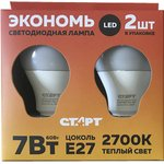 """ECO-LED-GLS-E27-7W30-2, Лампа светодиодная """"свеча"""" 7Вт,220B ..."""