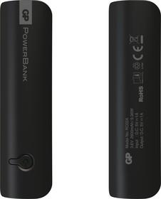 Фото 1/3 РРВ 2600, Внешний аккумулятор, универсальный, портативный (2600mAh) USB- micro USB