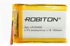 Фото 1/2 LP103450, Аккумулятор литий-полимерный (Li-Pol) 1800мАч 3.7В, с защитой