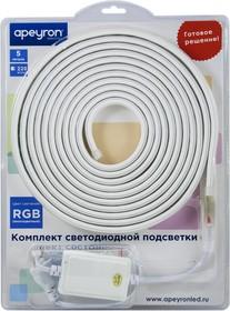 10-52, Набор светодиодной ленты 220В, 60SMD(5050)/m, RGB, 5м, IP44