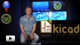 Смотреть видео: KiCAD. Быстрый старт. Quick-Start Tutorial.