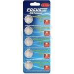 FOCUSray CR2016 BL5 5/100/2400 батарейка (620650)