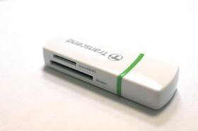 TS-RDF5W, All in1 Multi Card Reader, White