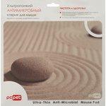 AM02(Stone in Sandlot), PC PET AM02 (Stone in Sandlot) ...