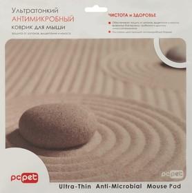 AM02(Stone in Sandlot), PC PET AM02 (Stone in Sandlot), Коврик для мыши