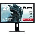 GB2788HS-B1, Монитор LCD 27'' 16:9 1920х1080 TN, 144Hz ...