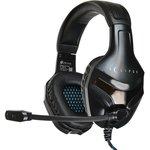 Наушники с микрофоном Oklick HS-L370G ECLIPSE черный 1.9м ...