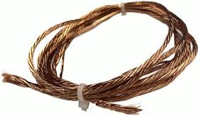 Провод обмоточный литцендрат Litz wire 500 х 0,05 мм 10 метров