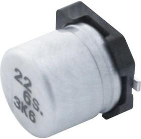 EEE1HA2R2NR, SMD электролитический конденсатор, биполярный, Radial Can - SMD, 2.2 мкФ, 50 В, S Series