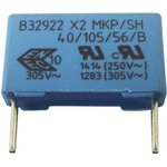 B32922C3154K189, Safety Capacitor, 0.15 µF, X2 ...