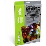 Фотобумага Cactus CS-GA418050 A4/180г/м2/50л./белый глянцевое для струйной печати